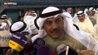 الكويت تعلن جاهزية استاد جابر الدولي