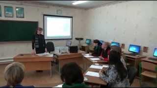 Майстер-клас вчителя хімії Шевченко Л.П.