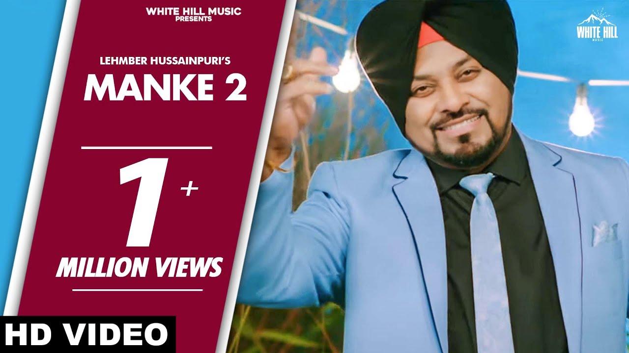 Manke 2 (Full Song) | Lehmber Hussainpuri | New Punjabi Song 2020 | White Hill Music