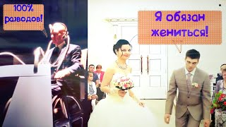 Как Профессор X Ксавьер мужчин из петли вытаскивает? #юмор #приколы #мд #брак #загс #разводы