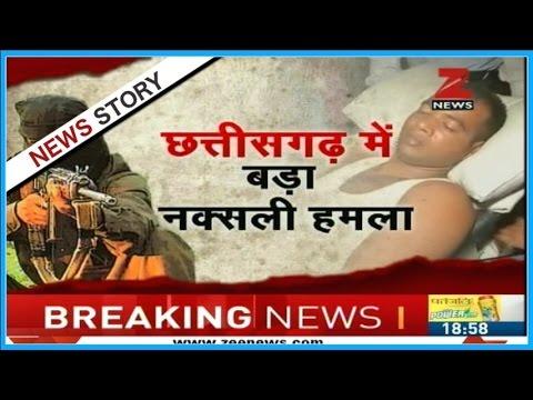 26 CRPF jawans martyred in Sukma ambush, PM Modi offers condolences