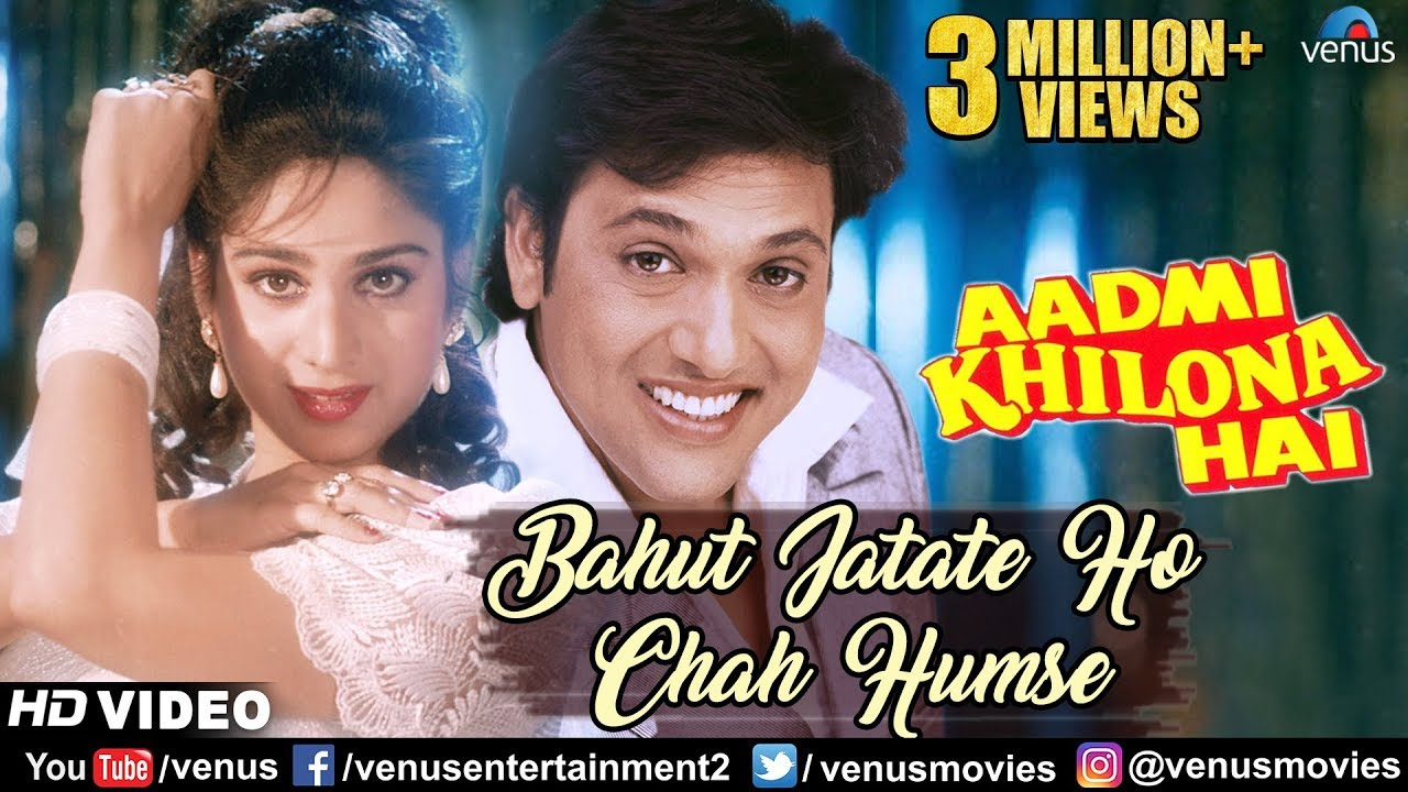 bahut jatate ho chah humse mp3 free download