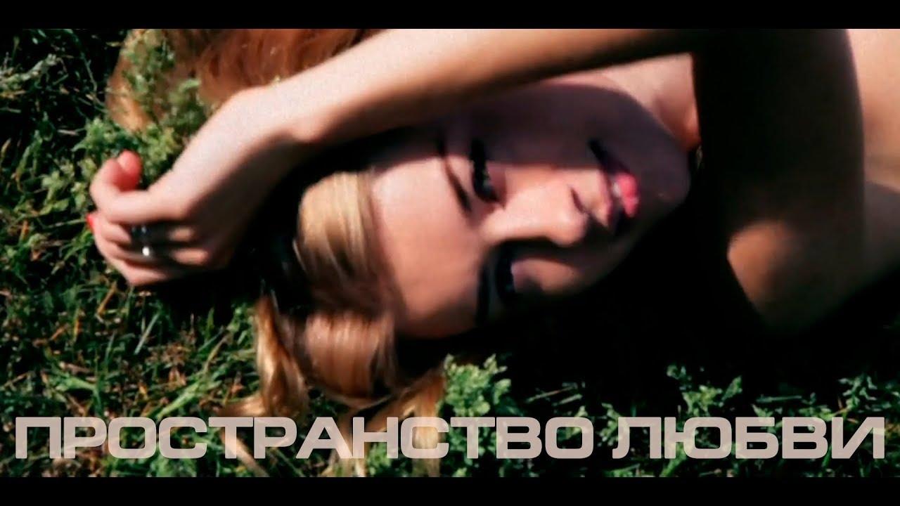 Музофон ру клипы новые, порно фото-жена давалка