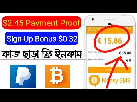 bitcoin prin sms