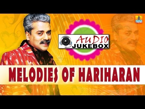 Melodies Of Hariharan | Hariharan's superhit Kannada Songs | Audio Jukebox