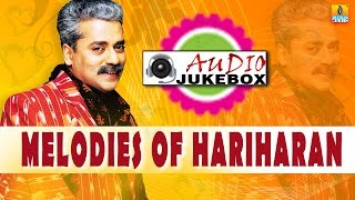 Melodies Of Hariharan | Hariharan