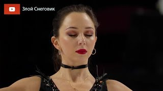 НЕ ПОЛУЧИЛОСЬ Елизавета Туктамышева Короткая Программа Skate America 2019