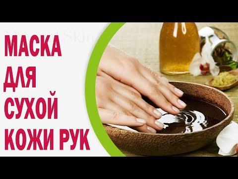 0 - Суха шкіра рук — що робити в домашніх умовах?