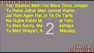 janam janam karaoke with female voice