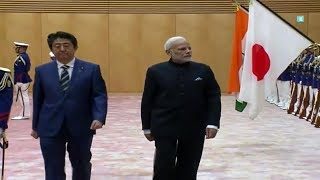 PM Modi accorded a ceremonial welcome in Japan