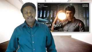 Arima Nambi Tamil Movie Review | Tamil Talkies | Vikram Prabhu, Priya Anand