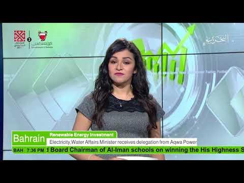 Bahrain : Economic News 19-10-2017