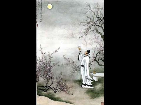 Drinking Alone by Moonlight by Li Bai (Waley)