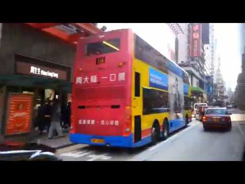 Hong Kong airport to Kowloon by bus