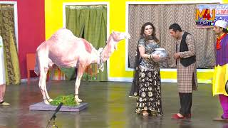 Zafri Khan with Khushboo and Nasir Chinyoti | New Stage Drama Comedy Clip 2019
