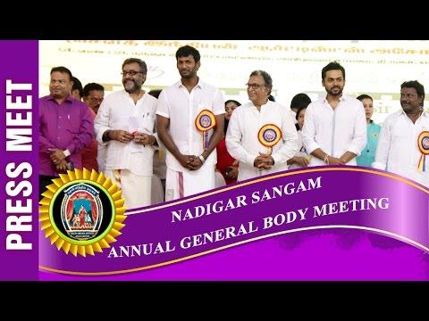 Nadigar Sangam Press Meet   General Body Meeting   Vishal   Nassar   Karthi   Karunas