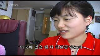 차유람 - 미녀와 포켓볼 E03 - 인간극장 20070523