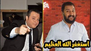 مفاجأة مسلسل تامر عبد المنعم في رمضان ٢٠٢١