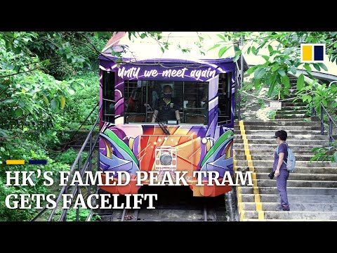 Hong Kong's iconic Peak Tram carriages retire with new look coming soon