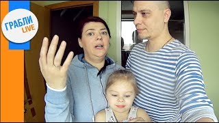 Едем в Москву/ Семейный бюджет в Краснодарском крае / Дом на юге