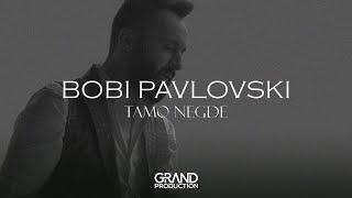 Смотреть клип Bobi Pavlovski - Tamo Negde