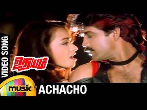 Udhayam Tamil Movie Songs | Achacho Video Song | Nagarjuna | Amala | RGV |  Ilayaraja