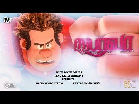 Bhairava Tamil Movie Teaser remix |Wreck...