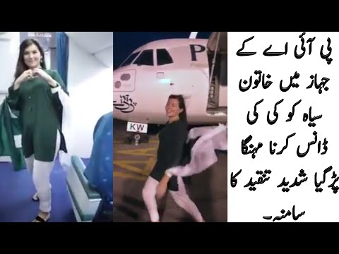 a-european-woman-eva-zu-beck-does-kiki-challenge-stunt-on-the-pia-aircraft-and-the-tarmac.