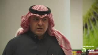 Al Sadmah 2   امراة سعودية تتصدي للصدمة ب100 راجل