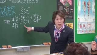 脳と心の情熱教室番外編