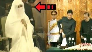 Bushra Bibi In Imran Khan Oath Taking Ceremony ||Imran Khan Taking Oath In President House Today