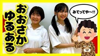 【あるある】大阪の魅力をゆるゆるあるあるで伝えるよ!