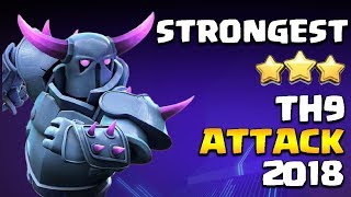 STRONGEST Th9 ATTACKS STRATEGY | 3 STAR ANY TOWN HALL 9 BASE | LASH OF CLANS