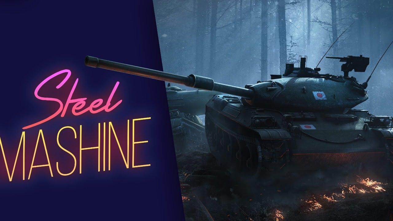 (2К) А что это тут у нас, м?! - World of Tanks Console (PS5)