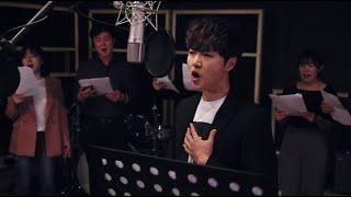 [DMZ 콘서트] Live in DMZ 테마곡_  I'm DMZ (with 정동하)