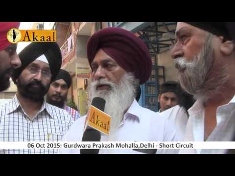 Gurdwara Set on Fire due to Short Circuit in Prakash Mohalla, Delhi
