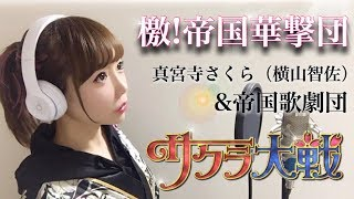 宝塚歌劇団 - 愛の燦歌