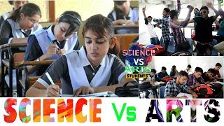 Science Vs Arts Students Part 1 | 2018 New Addition Full  Comedy 😂| Comedy SuperFast  |