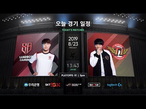 [23.08.2019] [Ván 3] Playoff LCK 2019: SBG vs SKT #hunghip #lck #skt #sbg #faker