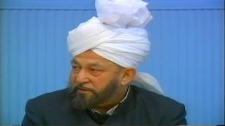 1992_03_15_Dars_ul_Quran_93_V2.mp4