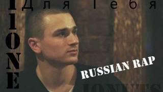Gambar cover T1One - Для Тебя [NEW 2012]