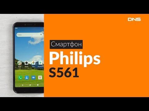 Распаковка смартфона Philips S561 / Unboxing Philips S561