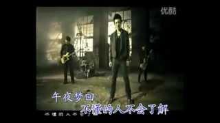 [KTV]情殤-信樂團.mpg
