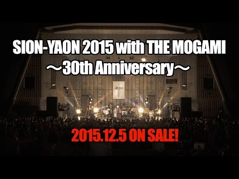 「SION-YAON 2015 with THE MOGAMI ~30th Anniversary~」Official Trailer