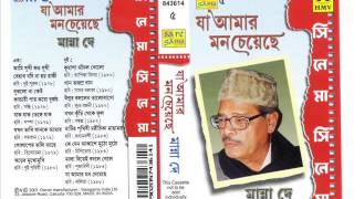 Download Hindi Video Songs - Jakhan Bhabi Ganke Amar Manna Dey Samadhan 1979