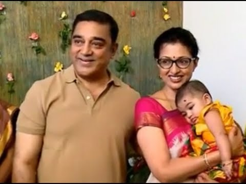 gouthami and kamal haasan relationship