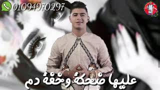 حالة واتس جامدة مهرجان عليها ضحكة وخفة دم نور التوت 2020 الجديدة