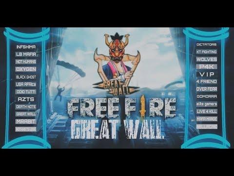 🛑Free fire Great Wall tournament:اقوى بطولة حرب كلانات من تنظيم كلان GREAT WALLبتعليق الهوكاجي