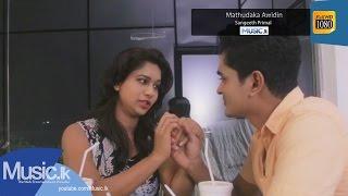Mathudaka Awidin Sangeeth Primal.mp3