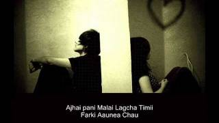 DHERAI MAYA DEYEARA (Nepali Sad Rap Song) - Alish(nepkinG) Feat Sujan Wid Lyrics 2011